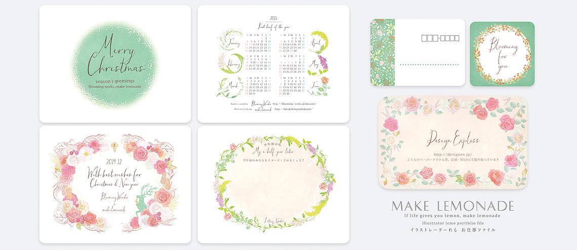 2014_bloomingworks